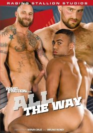 All The Way DVD Cover