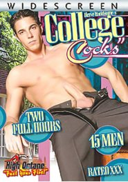 College Cocks DVD Cover