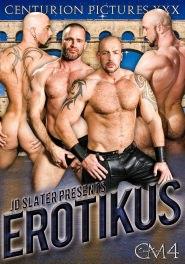 Centurion Muscle 4 - Erotikus DVD Cover