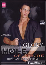 Glory Hole Of Desire Dvd Cover