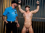 Submission Prison screenshot