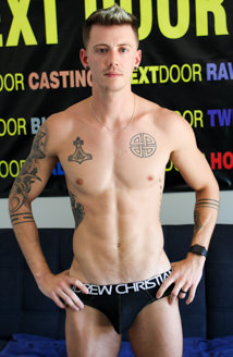 Casting Audition: Dante Foxx Picture
